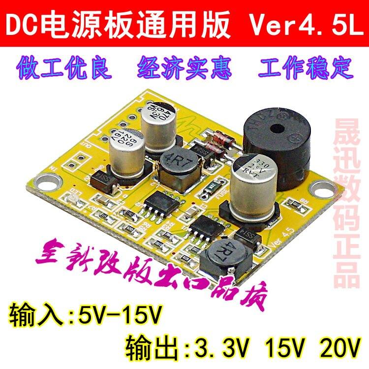 DC, DC power supply board finder set-top box module 12V to 3.3V15V20V adjustable instrument for power supply cps 6011 60v 11a digital adjustable dc power supply laboratory power supply cps6011