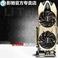 GTX 950 cinzas preto vai 2G chip e 960 igualmente não independentes gráficos do jogo 970