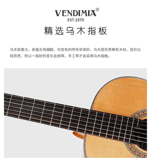 """Professional Handmade 39"""" Full Solid Acoustic Classical guitar With Solid Cedar Top/ Solid Rosewood Body +Original 30MM ,Gloss 2"""