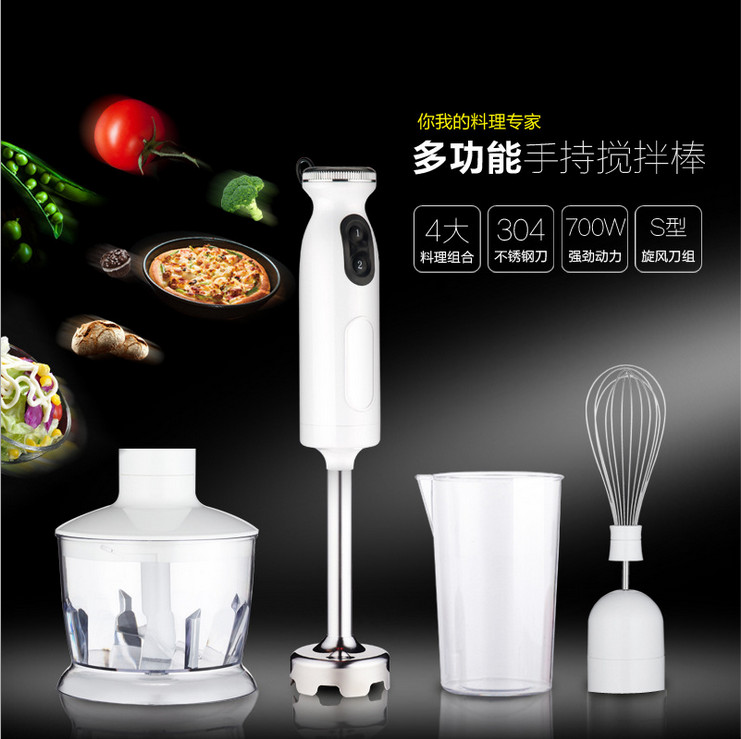Hot Sale Multifunctional Household 500W /700W Electric Stick Blender Hand Blender Egg Whisk Mixer Juicer Meat  Food Processor stainless steel manual push self turning stirrer egg beater whisk mixer kitchen wholesale price