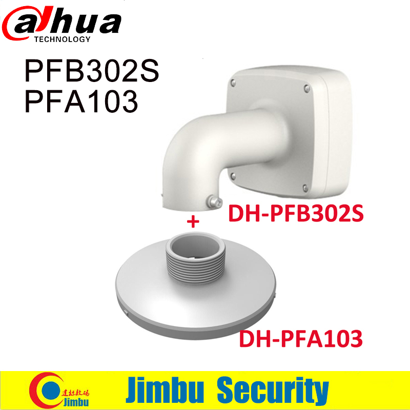 Dahua Bracket Water-proof Wall Mount PFB302S CCTV Camera Bracket + Hanging Mount Adapter PFA103 IP C dahua hanging mount adapter pfa100