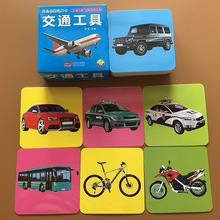 DDWE Montessori Learning English Transportation Ambulance/car/fire truck Card Cognitive Card Educational Card for Children games