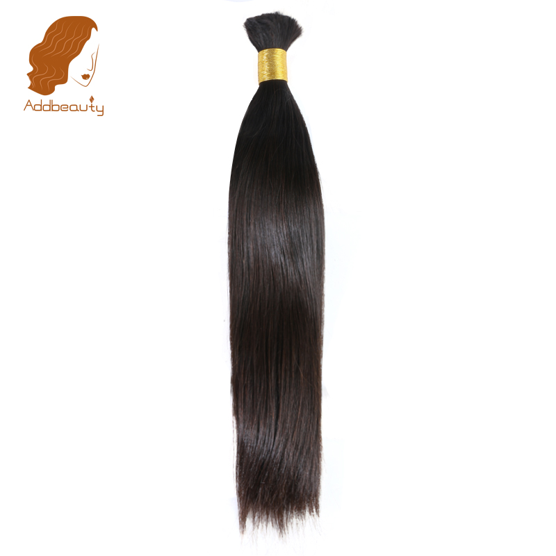 Addbeauty Brazilian Straight Virgin Hair Extensions Natural Color 100g Bundle Bulk Hair Human Hair