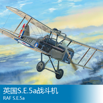 Assembly model Trumpet model 1/24 UK S.E.5a aircraft Toys image