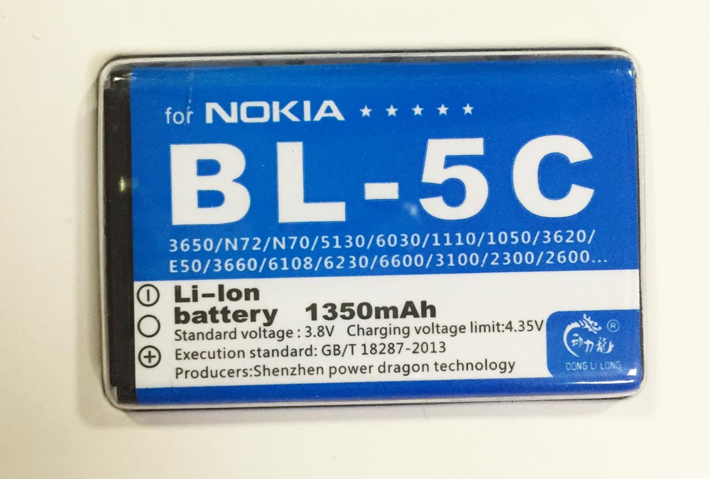 BL-5C BL5C BL 5C Battery For <font><b>Nokia</b></font> 1100 1200 <font><b>1650</b></font> 2600 3100 3650 6030 6230 6600 E50 N70 N72 1020mAh Donglilong image