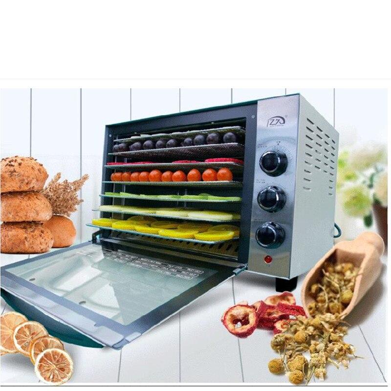 220 В многофункциональная электрическая сушилка для еды, ферментирующая машина, 7 слоев фруктов, травы, мяса, овощей, Дегидратор, ферментирующ
