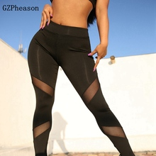 Black Patchwork Fitness Leggings Sport Mesh Running Casual Sexy Women Fashion Trousers Sportswear Pants