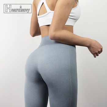 High Waist Seamless Yoga Pants Sports Leggings For Women s Workout Slim Gym Fitness push