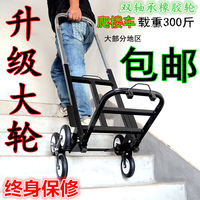 Climbing Stair Trailer / Six wheeled Cart Folding Small Luggage Car Hand carrying Pull Car Heavy Carry a5339