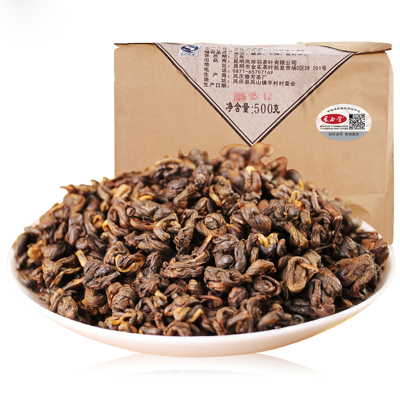 500g China Yunnan D i a n H o ng Black Red Spring Lose Weight B i l u o c h u n