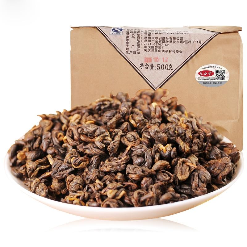 500g China Yunnan D i a n H o ng Black Red Spring Lose Weight B i l u o c h u n