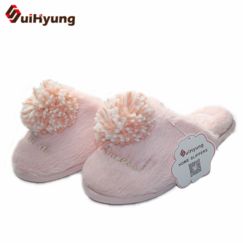 SuiHyung Winter New Women's Slippers Cute Hairball Plush Indoor Shoes Soft Bottom Non-slip Home Shoes Floor Cotton Slippers tolaitoe autumn winter animals fox household slippers soft soles floor with indoor slippers plush home slippers