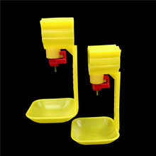 50 pcsThe second generation Chicken hanging Cup Nipple drinkers Chicken waterer Bird Quail Pigeon drinking cup Poultry drinking