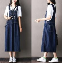 2017 autumn  striped denim Big pocket sleeveless strap dress mori girl