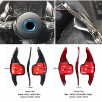 For BMW F30 F31 F32 F10 F20 F22 F15 F16 X1 X3 X4 X5 X6 Carbon fiber Steering Wheel Paddle Shifter Gear Shift Shifter Extension
