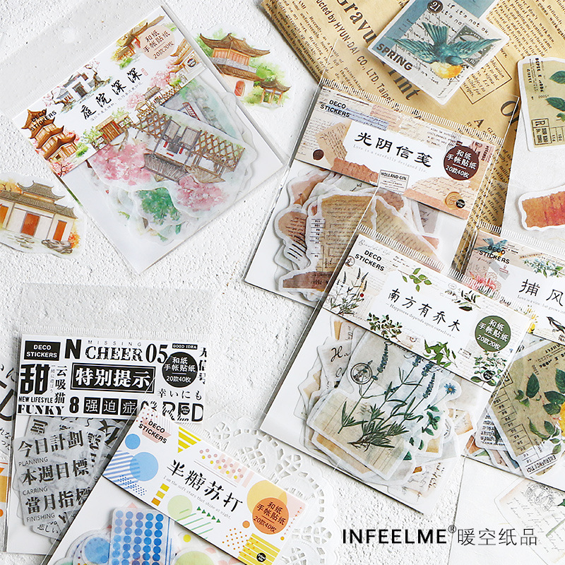 20pcs/pack Trees Birds Decorative Stickers Scrapbooking Stick Label Diary Stationery Album Stickers Student Kids Gift20pcs/pack Trees Birds Decorative Stickers Scrapbooking Stick Label Diary Stationery Album Stickers Student Kids Gift