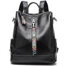 2019 Fashion Genuine Leather Backpack Female School Shoulder Bag Bagpack Women Leather Backpacks Schoolbags Travel Shoulder Bag стоимость
