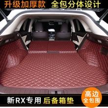 Custom fit pu en cuir de voiture tapis de coffre cargo mat pour lexus rx200t rx450h rx350 f sport AL20 2015 2016 2017 5d cargo doublure