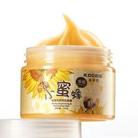 Honey Milk Face Mask Wax Extract Mositurizing Exfoliating Masks Blackhead Remover Pore Firming Brightening Facial Wax Mask