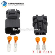 10 sets 2Pin 6.3mm car connector DJ70253-6.3-11/21 Car Waterproof Electrical plug,car refit for boat ect
