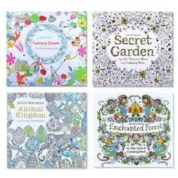 4 шт. 24 страниц животных Королевство английский издание книжка-раскраска для детей и взрослых снять стресс убить время живопись чертеж