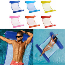 Летний бассейн надувной матрас надувной плавающий ряд пляжное складное плавательный кресло для бассейна гамак водные виды спорта Piscina