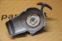 Einfach Ziehen Schwarz Aluminium Pull Starten Recoil 47CC 49CC Mini Pocket Bike ATV WEICHE RECOIL