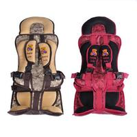 Hot Sale 9 40kg Child Car Seat Red And Coffee Color Baby Safety Car Seat Portable