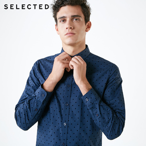 Image 4 - Camisa masculina selecionada 100% algodão reunindo pontos s