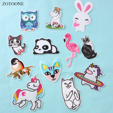 ZOTOONE 12Pcs Unicorn Colorful Cartoon Animal Patches for Clothing Embroidery Craft  Patch Garment DIY Sequin Application Badges