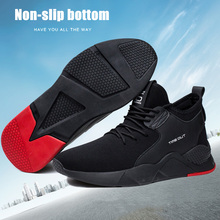 Hot Men Shoes Breathable Sports Running Walking Quick-drying Casual Sneaker DO2