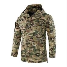 ESDY al aire libre chaqueta de deportes traje de camuflaje más monos de  terciopelo de lana senderismo Camping ejército aficionad. 64098c934d8
