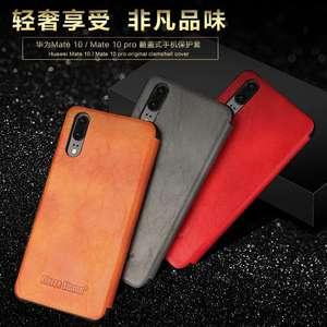 Image 4 - Funda para Huawei Mate10 P20 Pro Smart View, Funda de cuero de lujo, Funda de teléfono Etui, accesorios, carcasa para dormir, despertar por la ventana