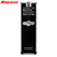Noyazu F2 16GB Mini Professional Noise Reduction Sound Recorder With Telephone Recording Dictaphone Voice Activated