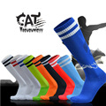 Knee high socks 2017 boy socks for children kids boys solid color free size football sport cotton kids Uniform socks