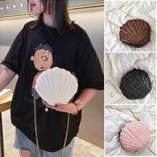 Women Shiny Bling Shell Shoulder Bag Fashion Lady Party Chain slim shell wallet New Solid Color Handbags PVC Crossbody