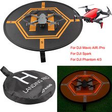 Omeshin посадочная площадка Вертолетная площадка Складная для DJI Mavic AIR/Pro Spark Phantom 4/3 Drone RC 180228 Прямая поставка