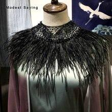 Элегантные черные Свадебные меховые накидки с перьями страуса с жемчугом свадебные куртки для вечерних платьев свадебные аксессуары