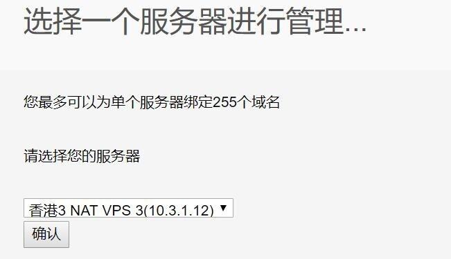 羊毛党之家 cbvps:香港HK3补货,迈阿密VPS有5折优惠,上线NAT绑定域名功能 https://yangmaodang.org