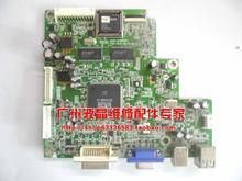 Free shipping 20WMGX2 driver board PTB-1610 6832161000P02 Motherboard