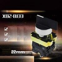 4 шт. 22 мм 240 V 3A 2NO 3-х позиционный самофиксирующаяся функция сохранения энергии селектор ручка-переключатель выключатель XB2-BJ33