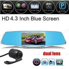Best Buy full hd1080p 4.3 inch rearview mirror cars dvr dual lens cam recorder video registrator camcorder night vision car camera