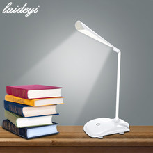 LAIDEYI Smart Touch Type Eyes Protecting Desk Lamps Clamp For Reading Folding Clip USB Children led Table Lamps Drop Shipping(China)