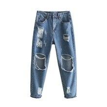 Freeshipping джинсы женщина джинсы 2017 Европейских и Американских ветер дамы моде джинсовые отверстие haroun брюки личность