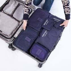 6 шт./компл. нейлон набор квадратных упаковочных пакетов дорожная сумка органайзер большой ёмкость дорожные сумки ручной чемодан костюмы