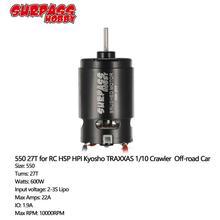 SURPASSHOBBY 550 27T 브러시 모터 부품 1/10 RC 카 드리프트 투어링 오프로드 크롤러 Redcat HSP HPI Wltoys Kyosho TRAXXAS