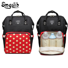 Baby bags for mom Multifunctional Diaper Bags for stroller maternity waterproof backpack diaper handbag baby bags for children