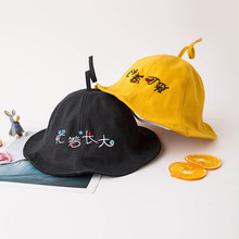 Cute Kids Bucket Hat Outdoor Hip Hop Cap Casual Sports Sun Hat for Children Cotton Fishing Panama For Girls boys Caps Newest outfly folding sun hat cap cap outdoor foldable quick dry sun fishing fishing hat waterproof men sports duck cap