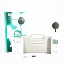 TES-1357 poziom dźwięku miernik w zakresie od 30 do 130dB przenośny cyfrowy miernik poziomu dźwięku tanie tanio MiSery 30 ~ 130dB
