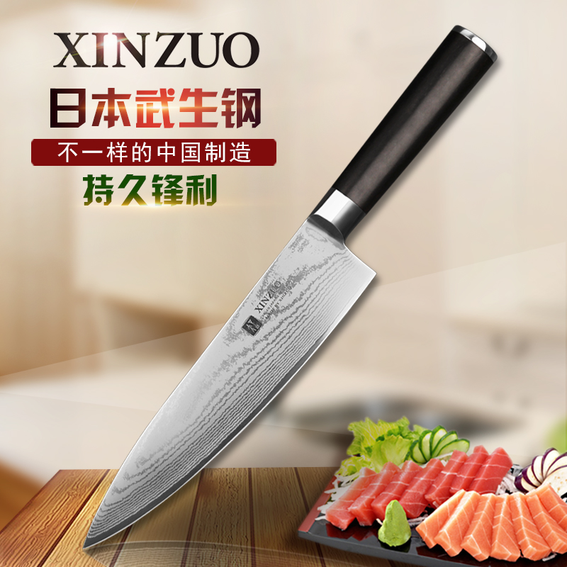XINZUO 8 inch chef font b knife b font Japanese 67 layers Damascus VG10 steel kitchen